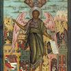 Святой Иоанн Предтеча – ангел пустыни.jpg